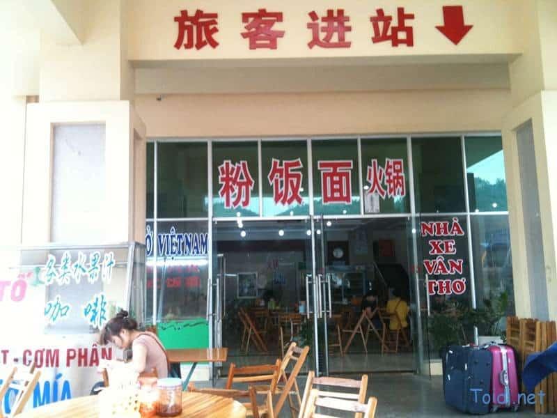 Du lịch bụi Quảng Châu