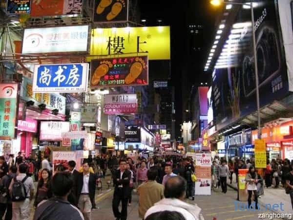 Phuot Hong Kong