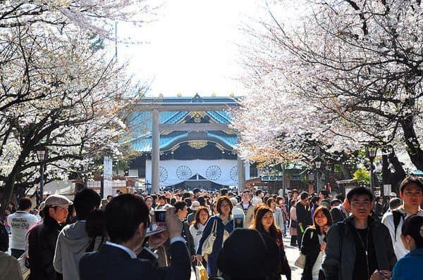 den yasukuni