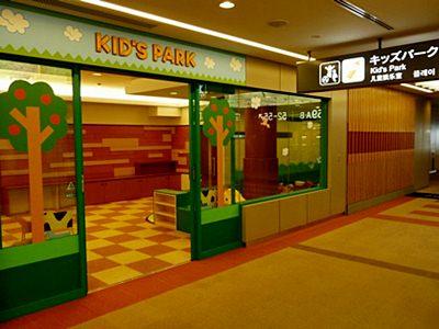 khu vui chơi trẻ em ở Sân Bay Narita