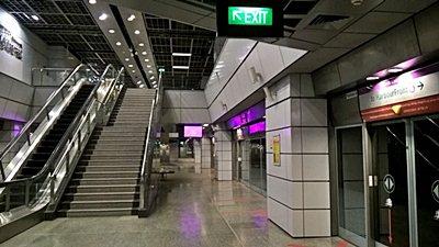 ga tàu điện mrt singapore