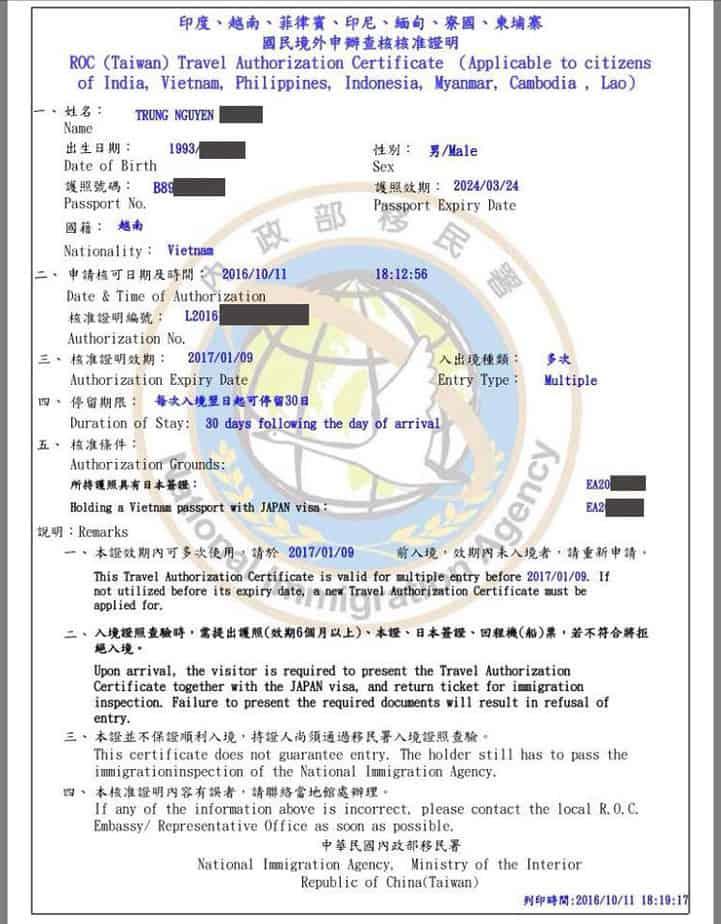xác nhận visa đài loan