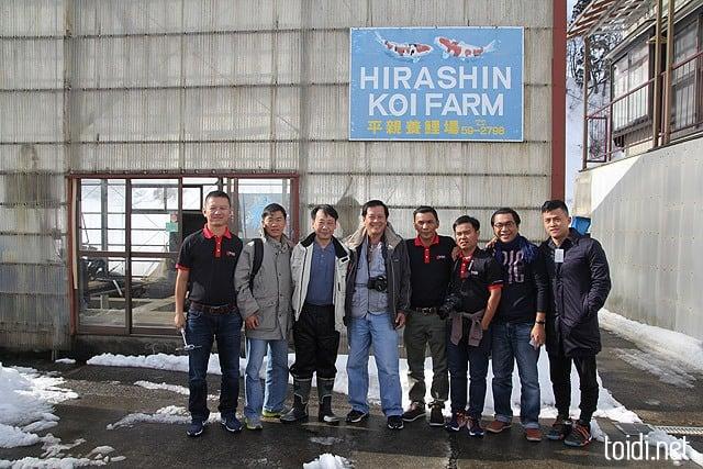 hirashin-koi-farm