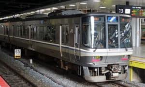 Japan-rapid-train