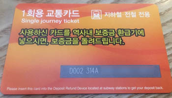the đi tàu seoul