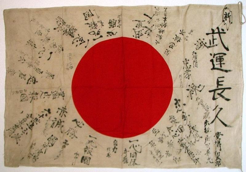 Cờ Nhật Bản – Thông tin và Những Bí Ẩn từ Lịch Sử